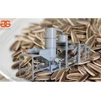 Wholesale Sunflower seeds processing equipment for sale sunflower seeds shelling machine China supplier from china suppliers