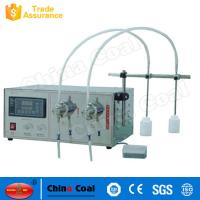Buy cheap YG-2 Double Heads Digital Control Pump E-Liquid Bottle Filling  Sealing Band Machine from wholesalers