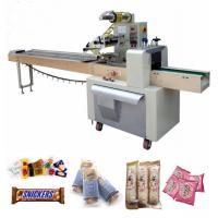 Wholesale Instant Noodles Packing Machine Electric Driven Type 220V Input Voltage from china suppliers
