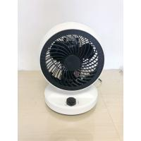 Buy cheap New Design 9 inch Household Air Circulator Turbo Fan Tabletop Oscillating Fan from wholesalers