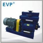 Buy cheap Liquid ring vacuum PUMP-2BE1 Series from wholesalers