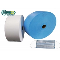 Wholesale SS Nonwoven Fabric PP Spunbond Non Woven Fabric For Disposable Face Mask And Medical Gown from china suppliers