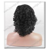 Buy cheap fashion 14 inch 2# colours spring curly short crystal tip 100% mongolia human hair full lace wigs from wholesalers