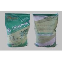 Buy cheap 2mm Interior Wall Putty Single Component Cementitious Mortar from wholesalers