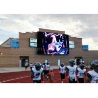 Buy cheap Commercial Digital Signage Outdoor Led Billboard PH 4mm SMD2525 256×128mm Module from wholesalers