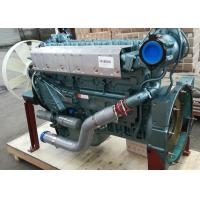 Buy cheap WD615.47 371HP Truck Diesel Engine Heavy Duty Euro2 Emission Standard from wholesalers