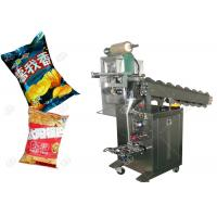Buy cheap Commercial Crispy Rice / Potato Chips Packing Machine Nitrogen Snack Sealing from wholesalers