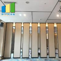 Buy cheap Philippines Conference Rooms Sliding Doors Popular Acoustic Movable Partition Walls from wholesalers