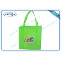 Buy cheap Supermarkets Green Silk Screen PP Non Woven Bag 70gsm-90gsm 35x45x10cm from wholesalers