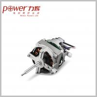Buy cheap Lightweight Electric Brushless Motor , DC Brushless Fan Motor Φ8 mm Shaft from wholesalers