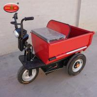 Buy cheap Three Wheel Electric Mini Dumper/Electric Heavy Loading Tricycle/Electric/ Diesel Tricycle from wholesalers