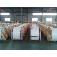 Buy cheap Galvanised Steel Messenger Cable For Fix And Tie Hanging System And Communication Cable from wholesalers