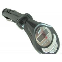 Buy cheap FM Modulator from wholesalers