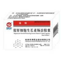 Buy cheap Hepatocyte Growth-Promoting Factors API enteric capsule from wholesalers