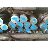 Buy cheap High Carbon Stainless Steel Profiles Round Bar EN 1.4021 / AISI 420 For Mould Making from wholesalers