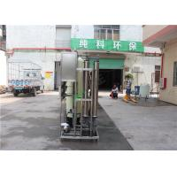 Buy cheap FRP RO Water Treatment Plant  /  Reverse Osmosis Systems For Cosmetic from wholesalers