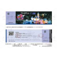 Buy cheap Standard Card Style Professional Printing Services Static Proof With High Recognition Rate from wholesalers