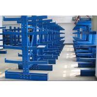 Buy cheap Single / Double Side Cantilever Bar Racks For Irregular Materials Fixed Mobility from wholesalers