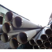 Buy cheap 3 Inch Schedule 40 Stainless Steel Seamless Pipe , TP304 TP304L Hydraulic Tubing from wholesalers