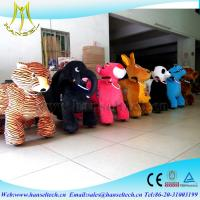 Hansel animal scooter ride battery walking animal toy kiddie ride time controller fiberglass cars for kids Manufactures