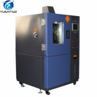 Buy cheap Electronic Power Ozone Test Chamber , Stable Environmental Testing Equipment from wholesalers