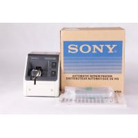 Buy cheap Japan Technology Automatic FK-514 Sony Screw Feeder for M1.4 Screw FK-505 Automatic Screw Feeder for Standard Screw from wholesalers