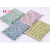 Buy cheap Non Scratch Scouring Pad Sponge Durable Good Elasticity Easy To Clean from wholesalers