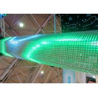 Buy cheap Slim Curved P6 Flexible LED Screen LED Curtain Wall For Decoration High Brightness from wholesalers