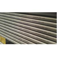Wholesale TP420 ( JIS SUS420J1, SUS420J2 ) stainless seamless steel tube from china suppliers