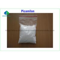 Buy cheap Pharmaceutical Raw Nootropic Smart Drugs Powder Picamilon Sodium for Sleeping Well CAS 62936-56-5 from wholesalers