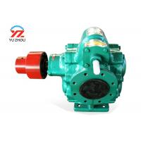 China KCB  series Bare Gear Oil transfer pump cast iron and stainless steel material on sale