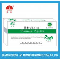 Buy cheap Veterinary medicine Tilmicosin Injection 30% with GMP Certificate from wholesalers