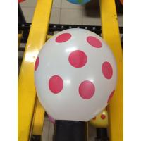 Buy cheap Low price customized logo decoration party latex balloon /baloon/ballon printing machine from wholesalers