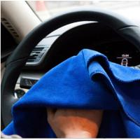 Buy cheap Sun Shine microfiber car wash towel and cleaning cloth for Chinese New Year promotion from wholesalers