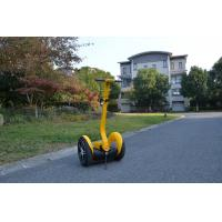 Buy cheap Folding Seg 2 Wheel Segway Scooter from wholesalers