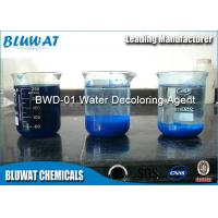 Buy cheap Textile Dyeing Wastewater Decolouring Agent PAC , COD Removal Chemical from wholesalers