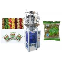China Touch Screen Dry Food Packaging Machine 5 - 60 Bags / Minute High Speed on sale