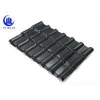 Wholesale 25 Years Warranty Long Life Color Corrugated Roof Sheets ASA Synthetic Resin Roof Tile from china suppliers