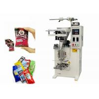 Buy cheap Electronic Commercial Candy Forming Machine / Fully Automatic Coffee Powder Packing Machine from wholesalers