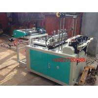 Buy cheap High Speed Hot Sealing Hot Cutting Plastic Carry Bag Making Machine from wholesalers