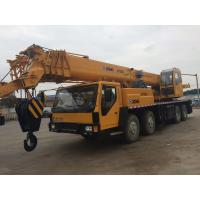 Buy cheap 50 Ton XCMG QY50K -II Second Hand Truck Cranes 57.7m Lift Height 17° Angle from wholesalers