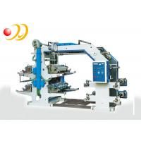 Buy cheap Digital Flexo Printing Machine Four Colors Wtih CE Standard from wholesalers
