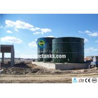 4 Durable  Bio Digester Tank with Glass Fused to Steel Overseas Engineering Manufactures