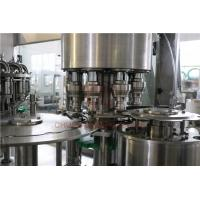 Buy cheap High Speed Glass Bottle Filling Machine For Fresh Juice / Concentrate Juice from wholesalers