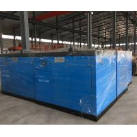 China Screw electric air compressor for sale on sale
