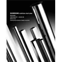 Buy cheap Seamless Welded Galvanized Steel Products Stainless Steel Round Tube from wholesalers