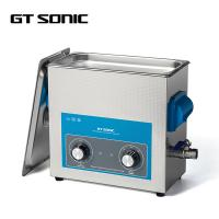 Buy cheap 0-20 Min Timer Manual Lab Ultrasonic Cleaner 150W 40kHz With Drain / Basket from wholesalers