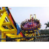 Buy cheap Out Door Playground Flying UFO Rides 20 Seat Flying Disko Coaster from wholesalers