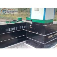 Buy cheap 1- 50 m³ Package Wastewater Treatment Plant , Domestic Wastewater Treatment Systems from wholesalers