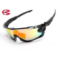 Buy cheap Outdoor Polarized Interchangeable Sports Sunglasses Impact Resistance For Men from wholesalers